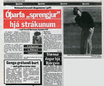 1982-hmamat