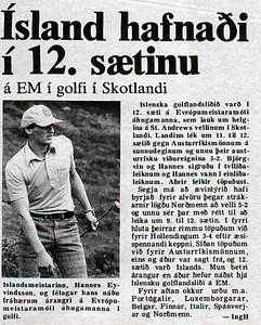 1981-EM81_StAndrews