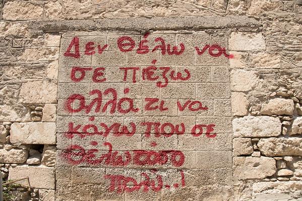 ΗΡΑΚΛΕΙΟ - HERAKLION
