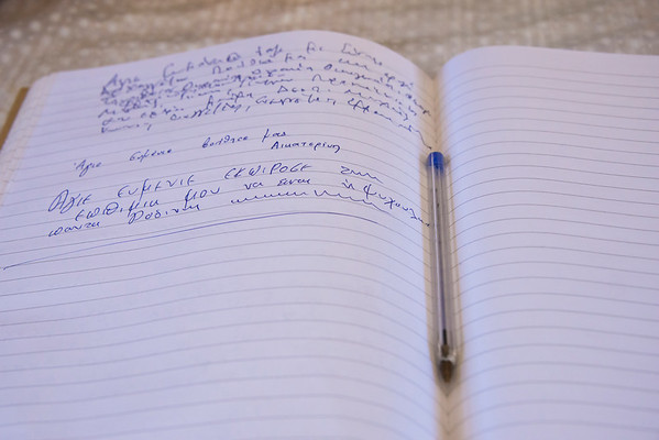 The visitors' book at the Father Evmenios shrine in Ethia