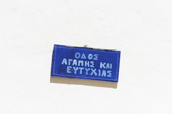 ΜΑΡΓΑΡΙΤΕΣ - MARGARITES