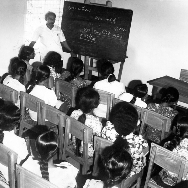 Sri Lankan Federation Education Project - Sri Lanka 1976