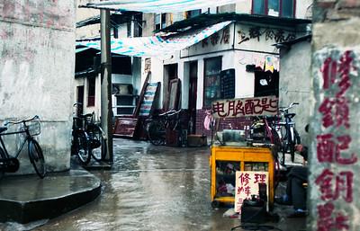 042424A-Changsha