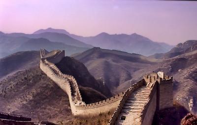 Chine / China