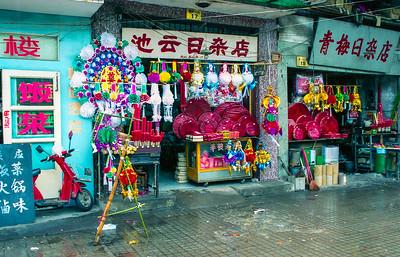 042727A-Changsha