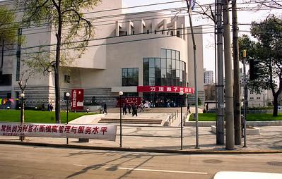 03044A-Shangai