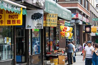 Boutiques asiatiques à New-york.