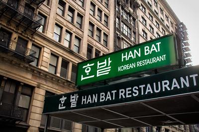 Affiche du Han Bat à Manhattan.