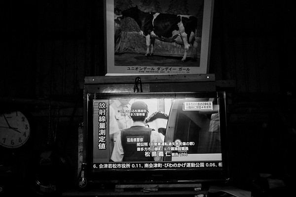 The radiation dose of the various places in Fukushima came to be displayed by TV. Fukushima 7th Nov 2011