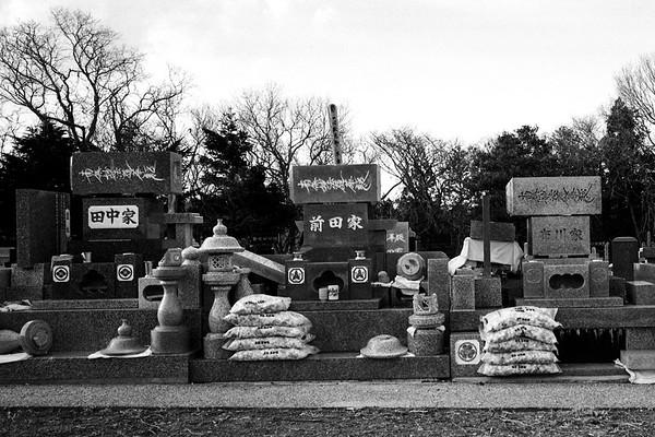 Gravestones falling down was just arranged. It burdens the victim to repair a gravestone. Tomioka town Futaba Fukushima 11th Mar 2014