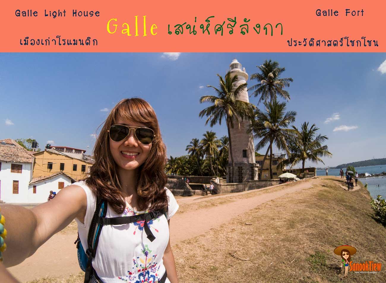 Galle กอล์ล กอลเล่ กัล Sri Lanka ศรีลังกา