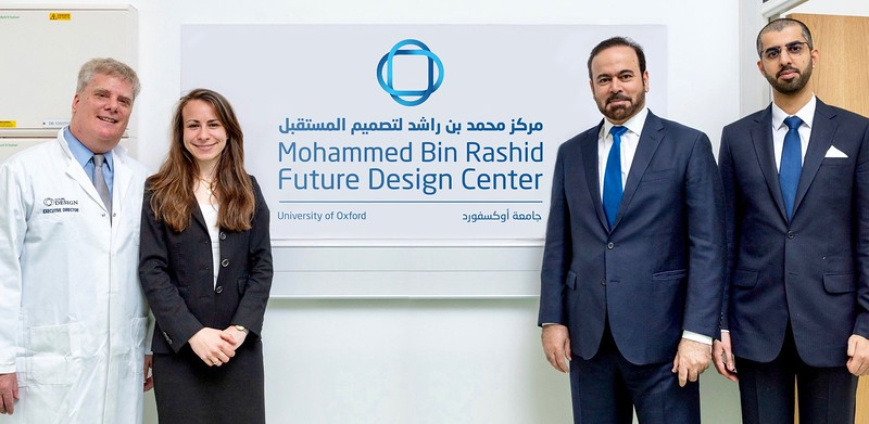 Future Design Center