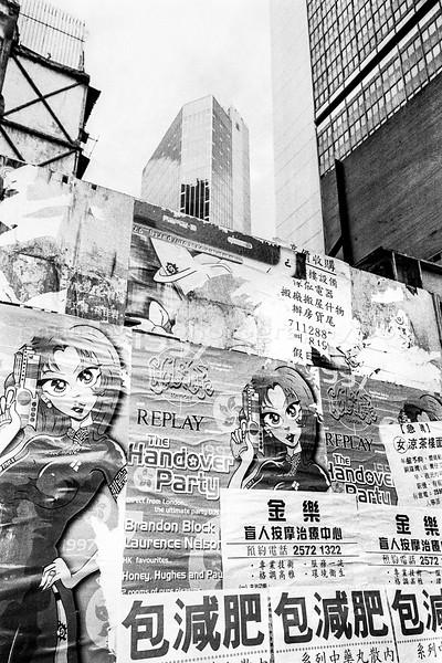 paulrogersphotography_CN_1997-6779-036_5
