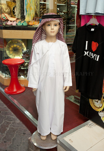 Typical clothing for a child in the Emirates