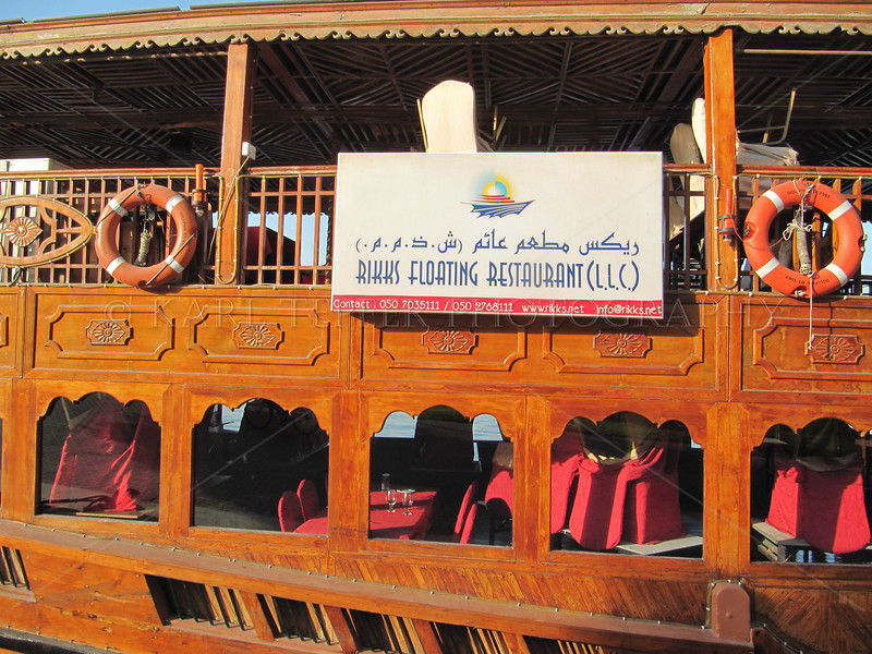 <h2>This Dhow serves chow in the bow (but not Cow)