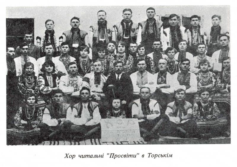 """Торське. 19 квітня 1931. Хор читальні """"Просвіти"""""""