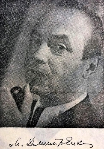Михайло Дмитренко (1908-1997) - мистець-маряр