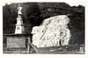 1930.  Червоногород. Водоспад. Фото: М. Баумер
