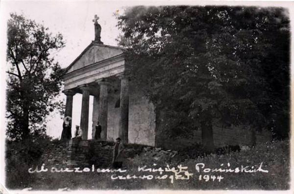 1944. Родинний мовзолей Понінських