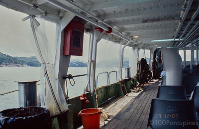 HK Lamma Ferry Ordinary Class