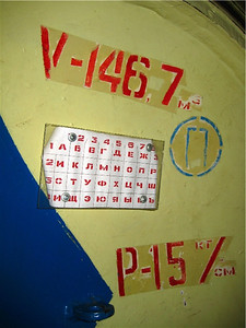 Codes inside the watertight doors - used for morse code communication in emergencies.