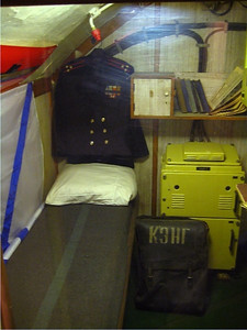Officers cabin.