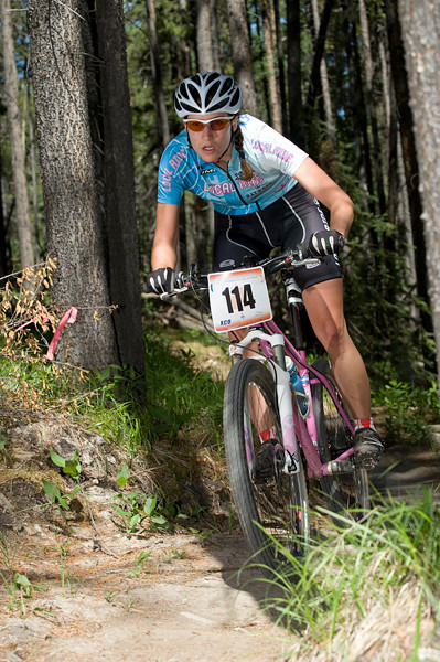 Jean Ann McKirdy - Local Ride Women MTB Team