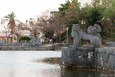 Onoyama koen Naha, Okinawa.