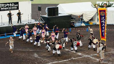 The annual world wide Eisa festival in Onoyama koen Naha, Okinawa. Eisa is a traditional Ryukyu folk dance.