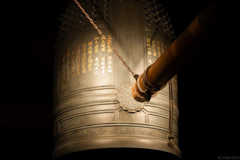 Bell at Kodai-ji, Kyoto.