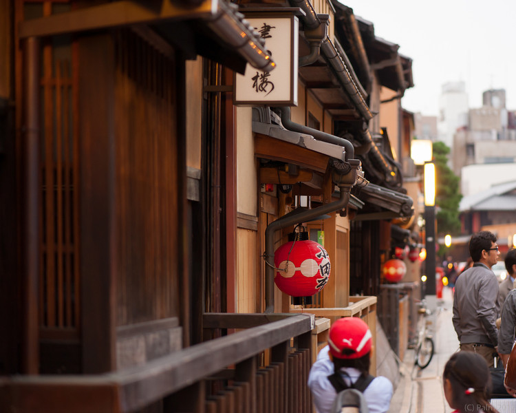 Gion district, Kyoto.