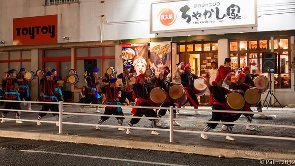 Eisa performance in Yomitan village, Okinawa.