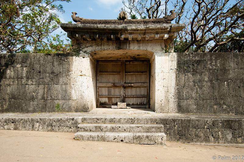 Shuri-jo, the old Ryukyu kingdom's royal family's castle, Naha Okinawa.