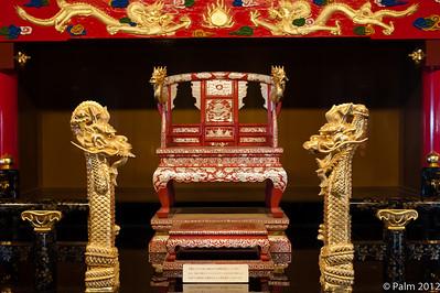 The throne at Shuri-jo, the old Ryukyu kingdom's royal family's castle, Naha Okinawa.