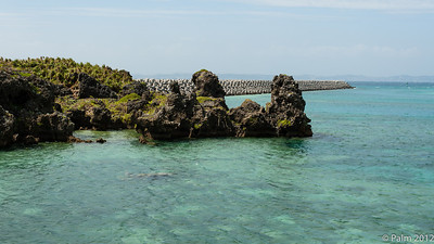 Kudaka, a small island just east of Okinawa.
