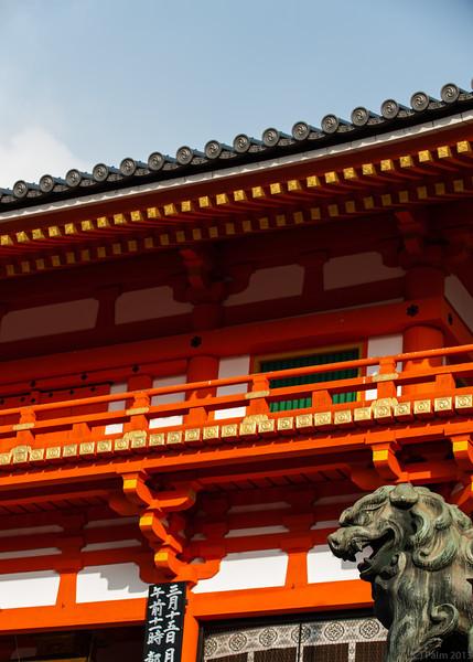 Yasaka shrine, Kyoto.