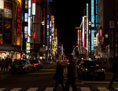 Shinjuku by night, Shinjuku Tokyo.
