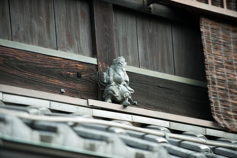 Higashiyama, Kyoto.