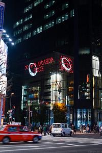 Akihabara by night, Akihabara Tokyo.