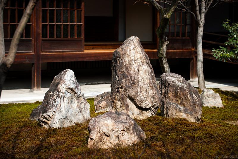 Kennin-ji, Kyoto.