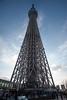The 634 meter tall Tokyo Skytree, Sumida Tokyo.
