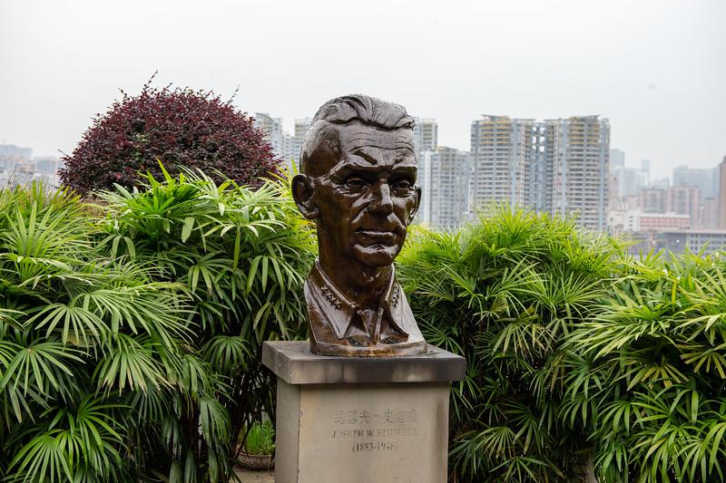 Bust of Joseph W. Stilwell (1883-1946)