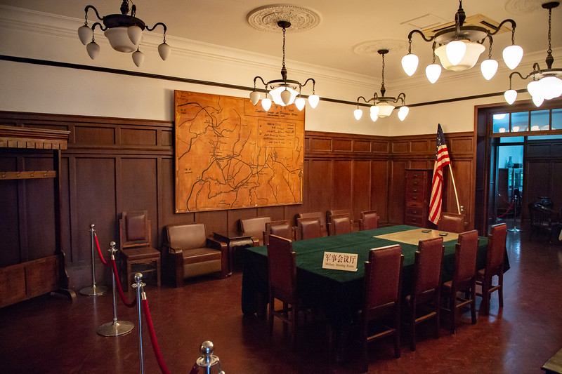 Stilwell's conference room