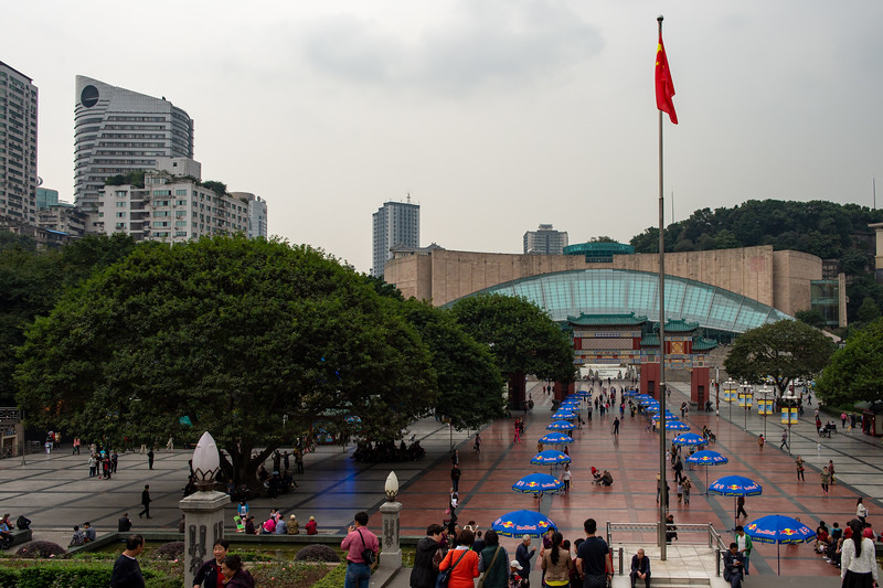 Three Gorges Museum - Chongquing