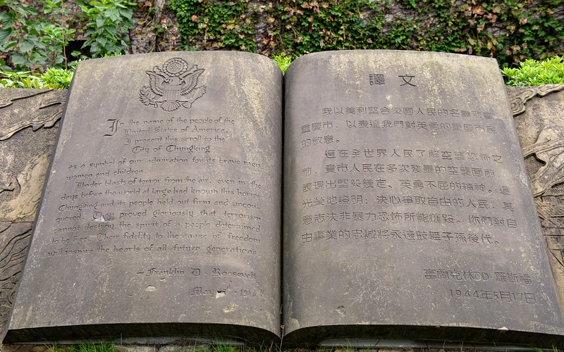 FDR's scroll to the City of Chungking - 1944