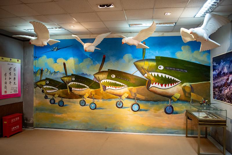 Mural inside the museum