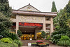 Emei Shan Grand Hotel  - October 29, 2014
