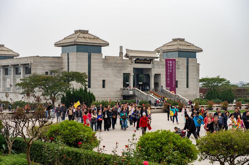 The Museum of Qin Terra-cotta Warriors & Horses - Building #3
