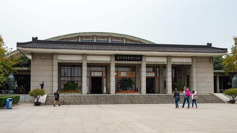 Qin Terracotta Warriors Museum - Building #1 - 10/27/2014
