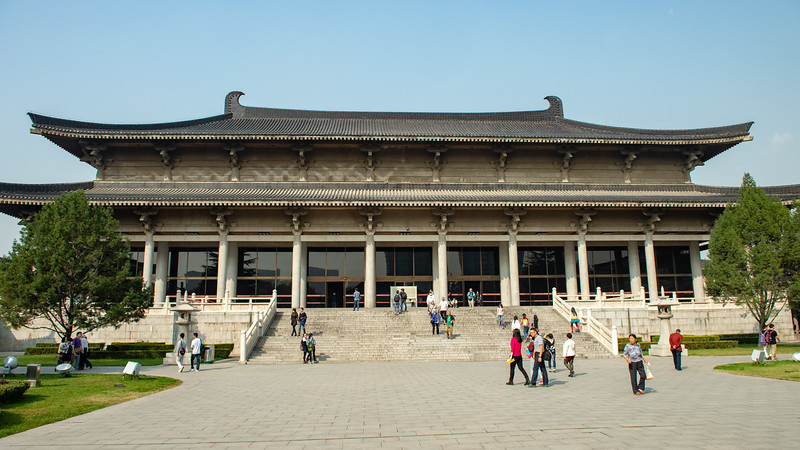 Shaanxi Provincial Museum - October 26, 2014
